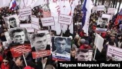 Марш памяти Бориса Немцова в центре Москвы, 24 февраля 2019 года