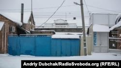 Вигляд на російську залізничну станцію з українського боку вулиці Дружби народів