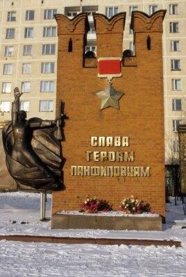 Монумент панфіловцям у Москві