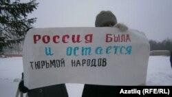 Участники пикета в поддержку Рафиса Кашапова