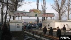 Алматыдагы Алтын Ордо базары.