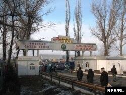 Алматыдағы «Алтын Орда» базары.
