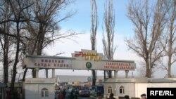 «Алтын орда» әмбебап сауда кешені. Алматы, 21 қаңтар 2009 ж.