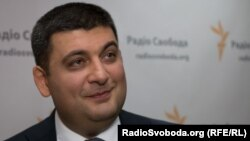 Украина парламенти спикери Володимир Гройсман.