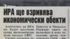 Kontinent Newspaper, 4.07.1996