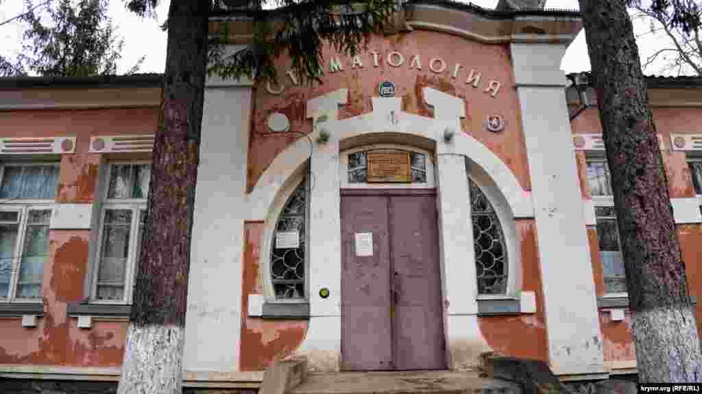 Фасад стоматологічного відділення дільничної лікарні в селі Піонерське (до 1945 року – Джолман)