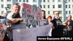 Протест дольщиков в Новосибирске