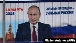 Путинга агитация плакаты