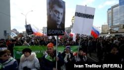 Борис Немцовты еске алу шеруі. Мәскеу, 27 ақпан 2016 жыл.