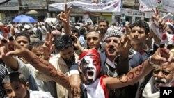 Анти-владини протести во Јемен