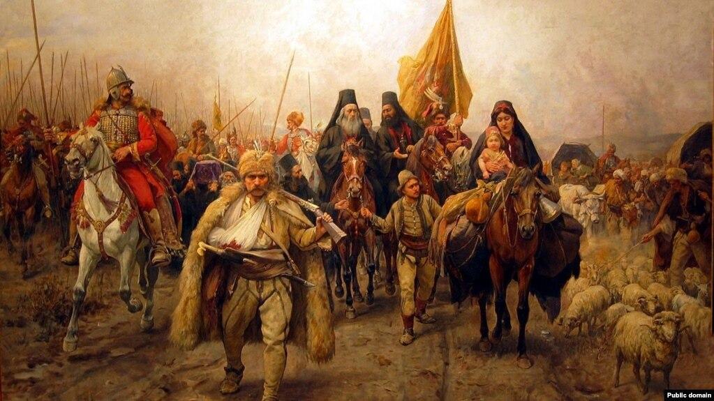 Павел «Пая» Яванавич «переселения сербов» (1896)