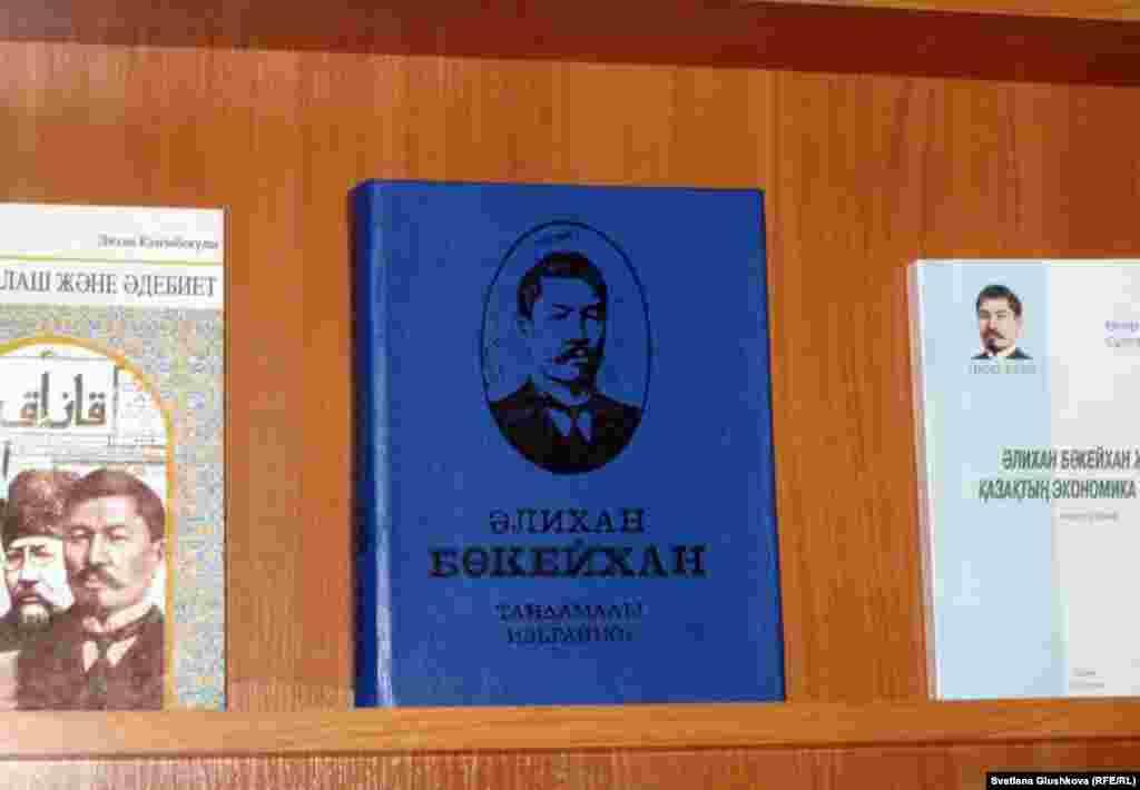 Книги о жизни и деятельности Алихана Букейханова, изданные после провозглашения Казахстаном независимости.