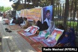 د بلوچستان خلک د ورکو عزیزانو د خلاصون لپاره احتجاج کوي