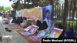 بلوچستان : احتجاج کونکي