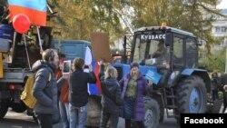 Митинг в поддержку Навального 7 октября
