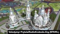 Проект Кафедрального собора УПЦ УП, март 2012 год