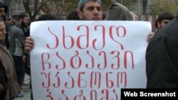 Близкие задержанного во время спецрперации в Лопотском ущелье Ахмеда Чатаева уверены в его невиновности