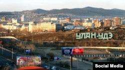 Улан-Удэ қаласының көрінісі.