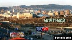 Улан-Удэ, иллюстративное фото