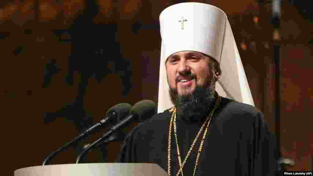 Новообраний глава єдиної Української помісної православної церкви митрополит Епіфаній