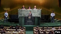 Ахмадинежад в ООН - выступление о правопорядке, 24 сентября 2012
