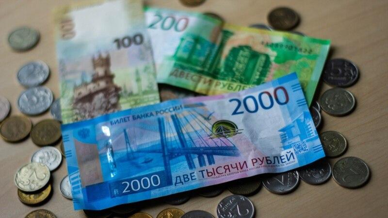 Денег нет: в Севастополе приостановили работу над госпрограммой развития города