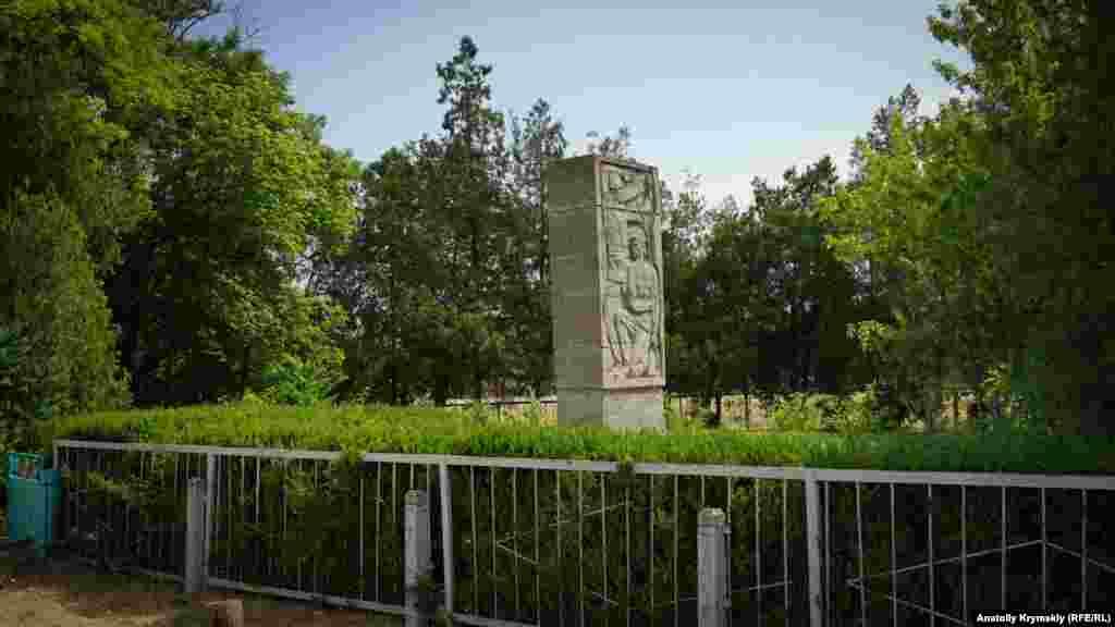 Пам'ятник односельцям, загиблим та зниклим без вісті в роки Другої світової війни