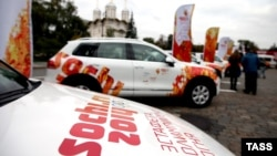 A presentation of cars with the Sochi 2014 Olympic Winter Games logo in Moscow in the months running up to the event