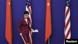 Flamujt e Shteteve të Bashkuara dhe Kinës