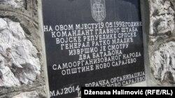 Memorijalna ploča Ratku Mladiću