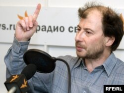 Иван Родин