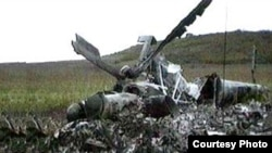 Azerbaijan -- crash of helicopter - Anspress.com, November 20, 2013.