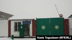 Алматыдағы ЛА-155/18 мекемесі.