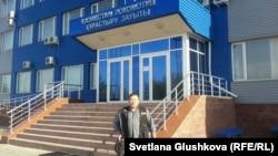 Бывший начальник четвертого цеха завода «Локомотив курастыру зауыты» Абзал Кенжебаев у офиса компании. Астана, 8 октября 2015 года.