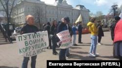 Митинг 11 мая 2019 года в Иркутске