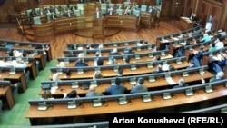 Skupština Kosova o Nacrtu zakona o kombinatu Trepča, ilustrativna fotografija