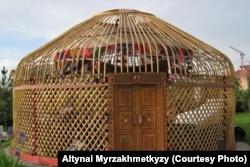 Фотография юрты предоставлена Алтынай Мырзахметкызы.