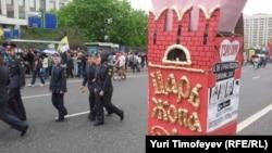 На акции протеста в Москве 6 мая 2012 года.