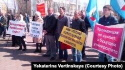 Иркутск, преподаватели Технического университета (ИрТГУ) проводят акцию протеста, 23 апреля 2016