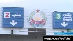 Așa zisa vamă transnistreană, la Pervomaisc