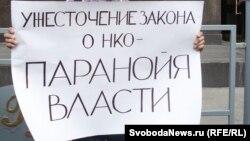Русия думасы каршында хөкүмәттән тыш оешмалар канунына каршы ялгыз пикет. 6 июль, 2012
