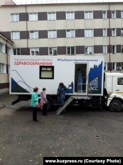 Передвижной маммограф новокузнецкого онкодиспансера