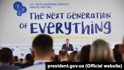 Президент України Петро Порошенко на 15-му щорічному форумі Ялтинської європейської стратегії YES. Київ, 14 вересня 2018 року