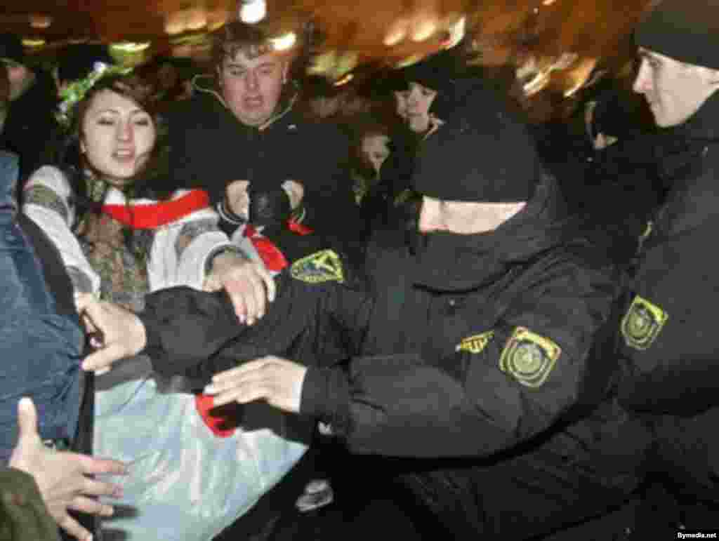 Belarusian youth clashed with police while they held their annual oppisition rally on St. Valentines day in Minsk on 14 February 2009