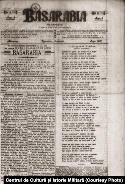"""Ziarul """"Basarabia"""", nr. 78 în care s-a publicat """"Desteaptă-te române"""", ce a dus la închiderea ziarului"""