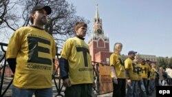 Экологи констатируют в России обострение проблем с вырубкой лесов, загрязнением водоемов и накоплением отходов