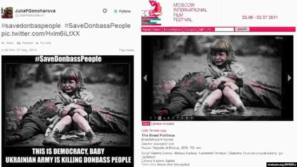 """""""Брест қамалы"""" (Ресей-Беларусь, 2010 жыл) фильмінің кадрін """"украин армиясының Донбастағы жауыздығына дәлел"""" ретінде жариялаған."""