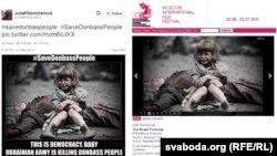 Falsuri ale propagandei rusești