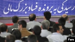 Iran's judiciary has banned media from identifying the defendants by their full names, some of whom may face death sentences.