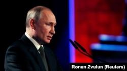 Президент Росії Володимир Путін виступає на Всесвітньому форумі пам'яті Голокосту в Єрусалимі 23 січня 2020 року